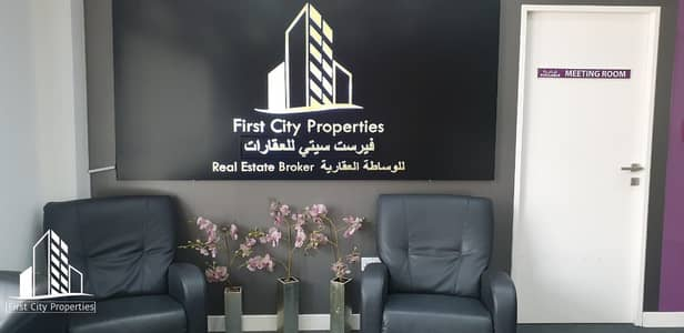 Office for Rent in Al Khalidiyah, Abu Dhabi - Business Quick Start | Inclusive of Services