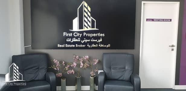 مکتب  للايجار في الخالدية، أبوظبي - Business Quick Start | Inclusive of Services