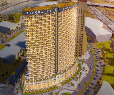 فلیٹ 1 غرفة نوم للبيع في بر دبي، دبي - أغتنم الفرصة شقة مميزة للبيع بأرقى الاماكن في دبي