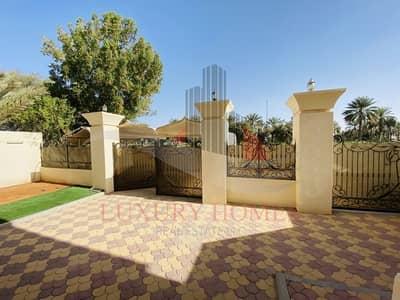 فیلا 5 غرف نوم للايجار في الخبیصي، العین - Stunning Villa 7 Mints Drive to Al Ain Hospital