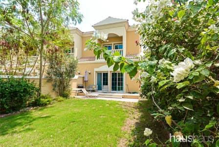 تاون هاوس 1 غرفة نوم للايجار في مثلث قرية الجميرا (JVT)، دبي - Corner Plot | Landscaped Garden | Near Park