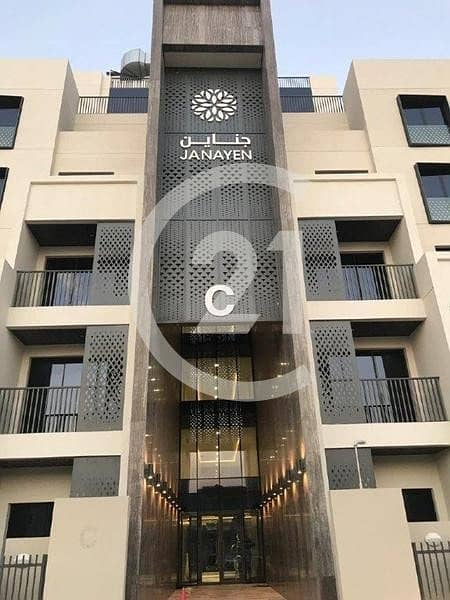2 AMAZING OFFER IN JANAYEN AVENUE MIRDIIF HILLS | PAYMENT PLAN FOR  5 YEARS .