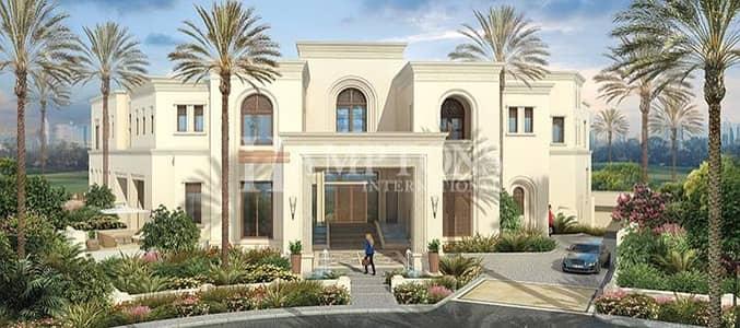 Plot for Sale in Dubai Hills Estate, Dubai - Exclusive Parkway Villa Plot 11