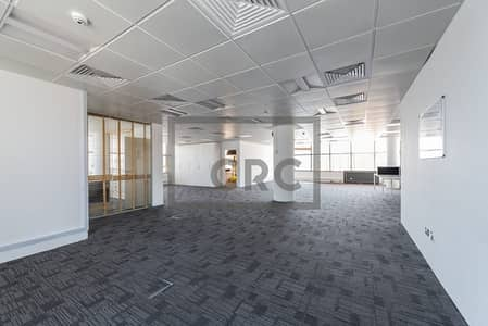 Fitted office in Bur Dubai