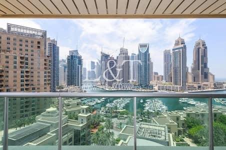 High Floor | Full Marina view | 2 Bed | DM