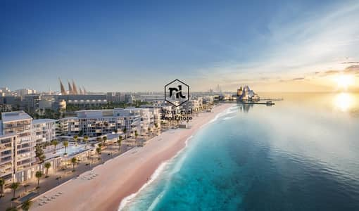 2 Bedroom Townhouse for Sale in Saadiyat Island, Abu Dhabi - Guaranteed investment in a strategic location/??????? ????? ?? ???? ?????????