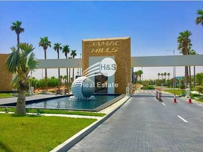 تاون هاوس 3 غرف نوم للايجار في داماك هيلز (أكويا من داماك)، دبي - Brand New I  Golf Course View I Best Layout