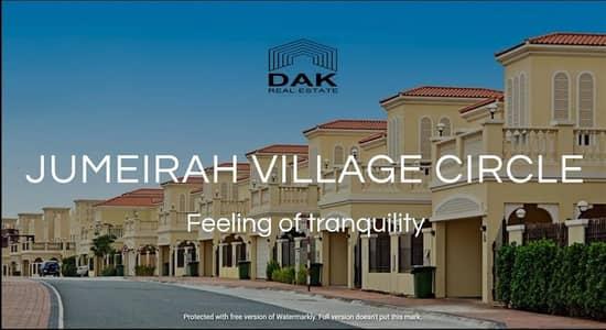 Bulk Unit for Sale in Jumeirah Village Circle (JVC), Dubai - Brand new | Great location | Full vacant building for sale | JVC | 65M