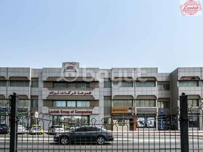 Office for Rent in Umm Ramool, Dubai - Fitted Office For Rent in Umm Ramool! No Commission! Direct from owner!