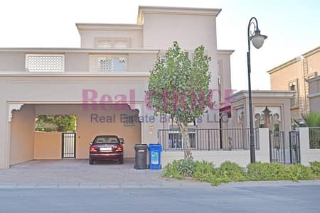 Well Maintained|Arabian Style Villa|Private Garden