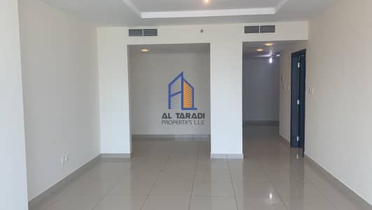 1 Bedroom Apartment for Rent in Al Reem Island, Abu Dhabi - One bedroom Plus Study Apartment W/ Affordable Price