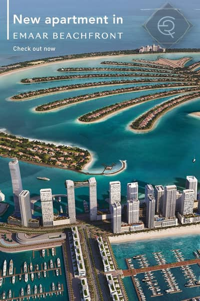 1 Bedroom Flat for Sale in Dubai Harbour, Dubai - 1 Bedroom  in Beach Isle with 5 years installments+DLD WAIVER!