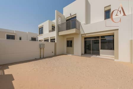Incredible Deal | Spacious 3 Bedroom Townhouse