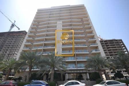 فلیٹ 2 غرفة نوم للبيع في مدينة دبي الرياضية، دبي - Two Bedroom Hall Apartment in Golf View Residence For Sale