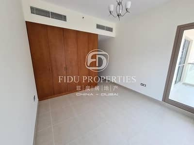 Multiple Options Brand New with Appliances