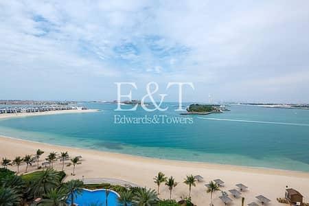 فلیٹ 3 غرف نوم للبيع في نخلة جميرا، دبي - Vacant Type A | High Floor | Full Sea View
