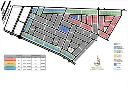 ارض سكنية في الزاهية 155000 درهم - 4712530