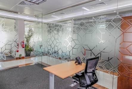 Ready office