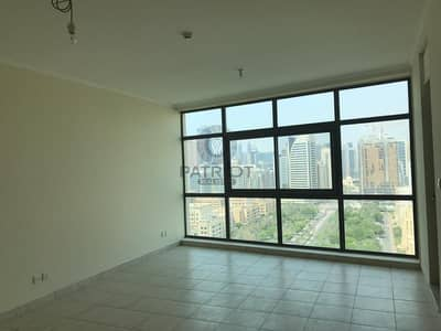 One Bedroom | High Floor | Chiller Free | Vacant |