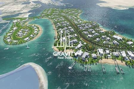 ارض سكنية  للبيع في جزيرة ناريل، أبوظبي - عش في عالم مختلف في هذه الجزيرة الفريدة من نوعها