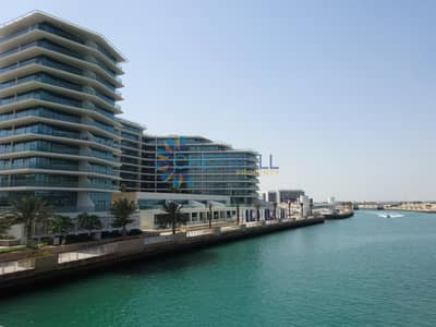 شقة 1 غرفة نوم للايجار في شاطئ الراحة، أبوظبي - Partial CanaL View | Luxurious Family Apartment
