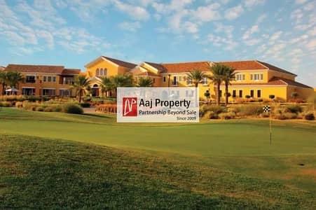 6 Bedroom Villa for Sale in Arabian Ranches, Dubai - 6BR
