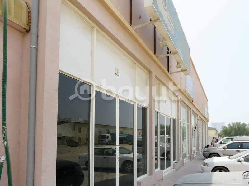 10 Shops