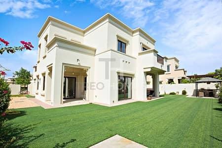 5 Bedroom Villa for Sale in Arabian Ranches 2, Dubai - Seize this amazing bargain | Single Row Type4