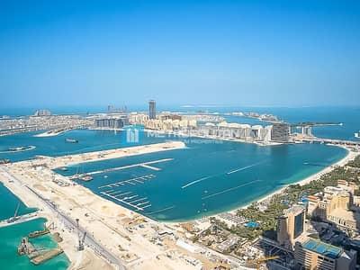 1 Bedroom Flat for Rent in Dubai Marina, Dubai - Excellent 1BR for Rent|Damac Heights Dubai Marina