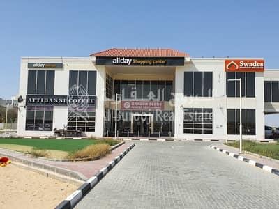 محل تجاري  للبيع في المدينة الأكاديمية، دبي - 8% ROI | Investor Deal | Shopping Center for Sale