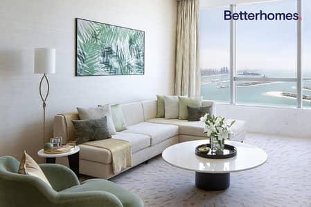 شقة 1 غرفة نوم للبيع في نخلة جميرا، دبي - Stunning Location   1 Bedroom   Palm Jumeirah