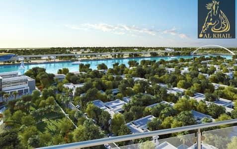 Plot for Sale in Mohammed Bin Rashid City, Dubai - HAVE CUSTOMIZED VILLA UNIQUE OPPORTUNITY