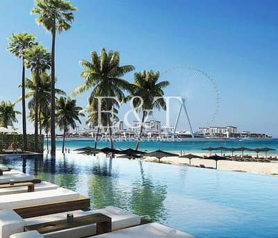 Miami Style Propert Resale Market Great Holiday Home