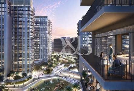 شقة 2 غرفة نوم للبيع في دبي هيلز استيت، دبي - Motivated Seller | Resale | 2 Bed | Prime Location