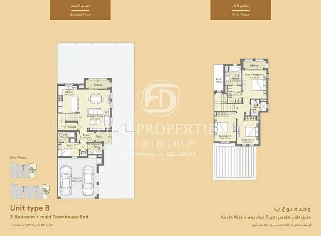 23 EXCLUSIVE | Prime Location| Next to Pool and Park
