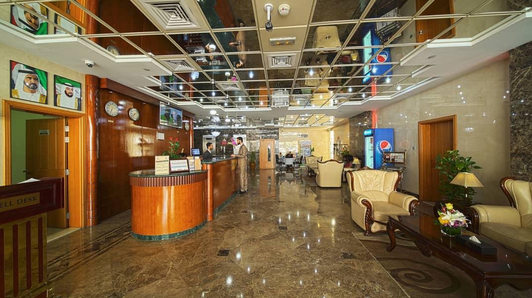 11 Lobby