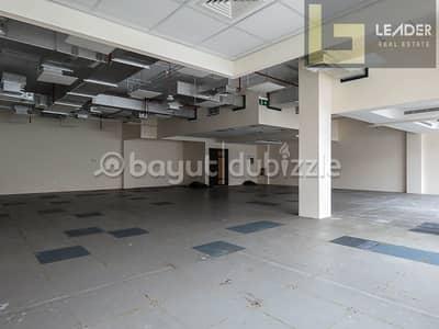 مکتب  للايجار في القوز، دبي - Danube office