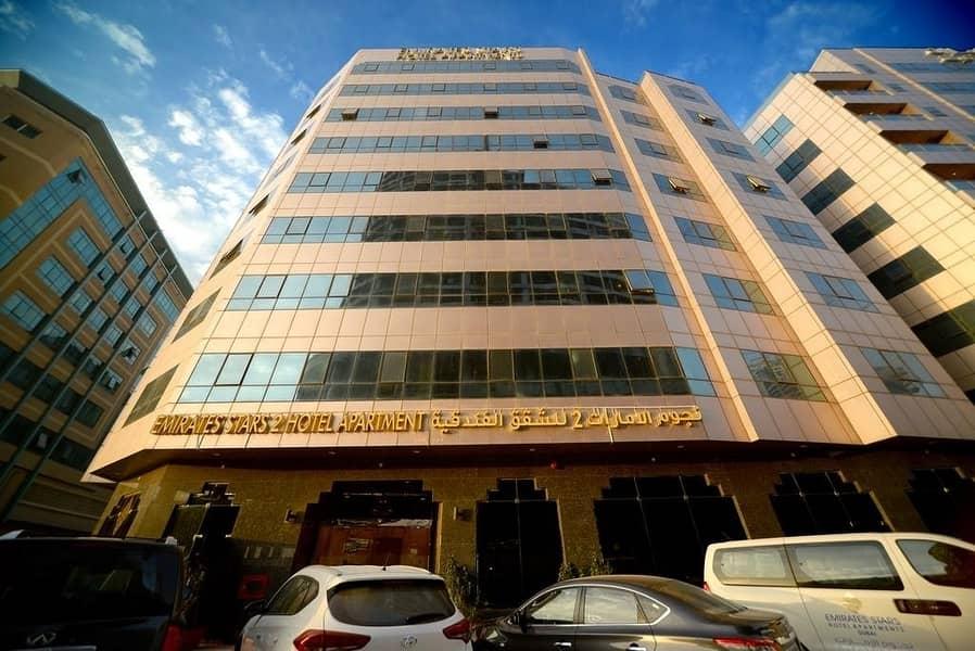 2 Emirates Stars Hotel Apartments Sharjah