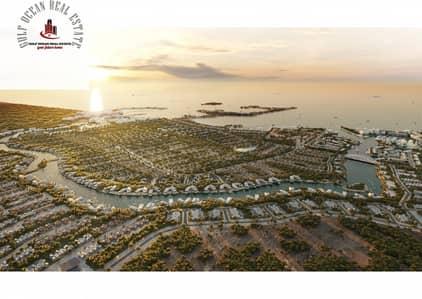 أرض للبيع على البحر بين دبي وأبو ظبي ولأول مرة تقسيط يصل إلى 7سنوات بعد الإستلام