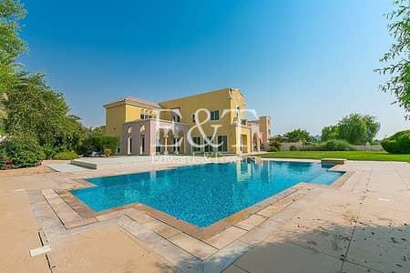 6 Bedroom Villa for Rent in Dubai Sports City, Dubai - Outstanding 6 Beds Villa | Carmen 21K sqft Plot|VH