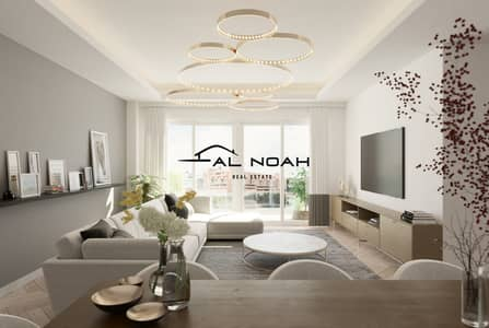 1 Bedroom Apartment for Sale in Masdar City, Abu Dhabi - Top-notch 1 B/R Apt | Remarkable Modern Home!