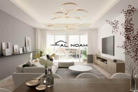 شقة 1 غرفة نوم للبيع في مدينة مصدر، أبوظبي - Top-notch 1 B/R Apt | Remarkable Modern Home!