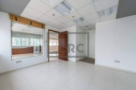 Fully fitted |2Partitions|High Floor|well maintained