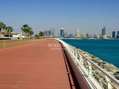 Building for Sale in Palm Jumeirah, Dubai - Brand new luxury hotel building in prime location