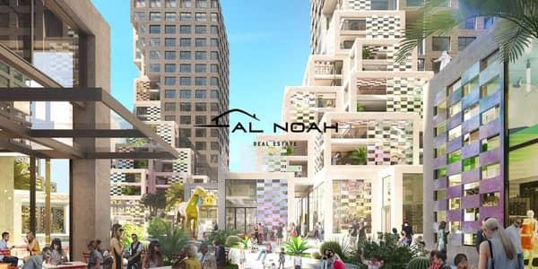 2 Bedroom Flat for Sale in Al Reem Island, Abu Dhabi - Impressive Studio | Great Investment |Perfectly price!