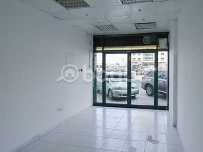 Shop for Rent in Al Mahatah, Sharjah - 18k SHOP
