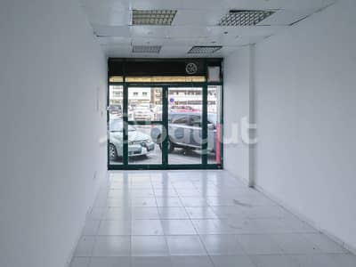 Shop for Rent in Al Mahatah, Sharjah - 18k SHOP- No commission