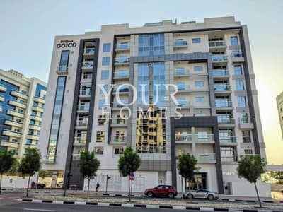 1 Bedroom Apartment for Rent in Dubai Silicon Oasis, Dubai - AS | 1 BR Apt For Rent in Topaz 1 with Appliances