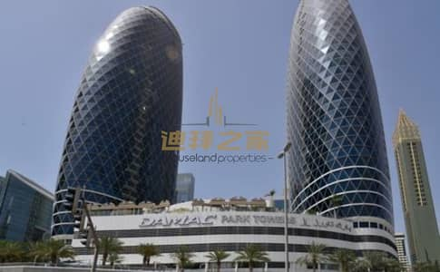 2 Bedroom Apartment for Sale in DIFC, Dubai - Best Offer for Investors I Unfurnished 2 Beds Plus Maid room
