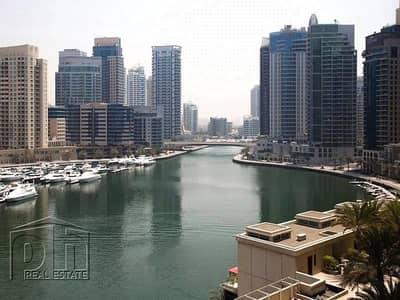 1 Bed | Full Marina View | 944 Sqft | Emaar